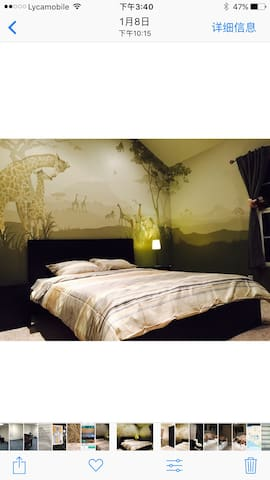 comfortable stay near UCI and UC high school - Irvine - Rumah