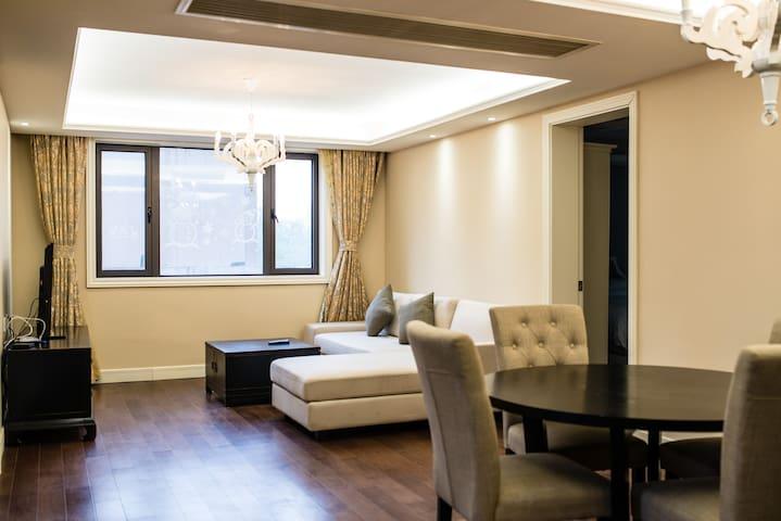 法租界舒适大房,感受惬意与舒适(504) - Xangai - Flat