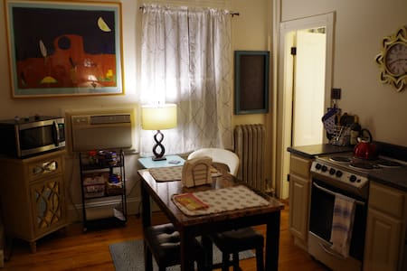 Beautiful 1-bed Gem near Downtown - Providence - Appartement