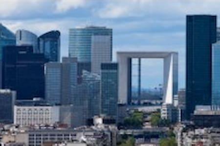 Downtown PUTEAUX LA DEFENSE, NEAR TO PARIS - Puteaux - Apartment