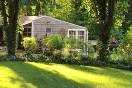 Private cabin - Atlantic Highlands - Gjestehus