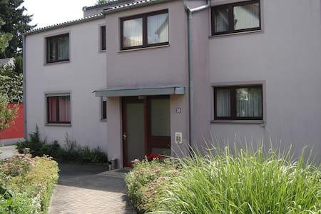 Schickes 2-Zimmer Appartement - Zirndorf - Apartment
