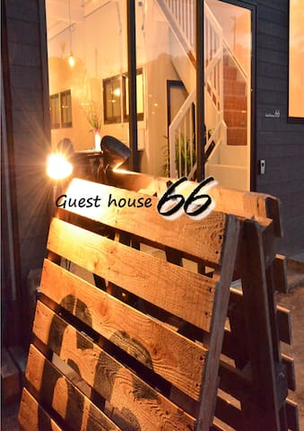 Guesthouse 66 twin beded room 2 - Kakuda - B&B/民宿/ペンション
