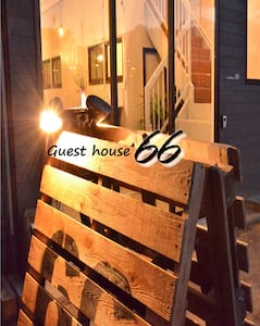 Guesthouse 66 twin beded room 2 - Kakuda - 家庭式旅館