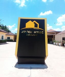 Golden House Hotel Sakaeo