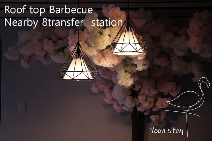 ★B★ roof top BBQ women dorm 4min transfer station