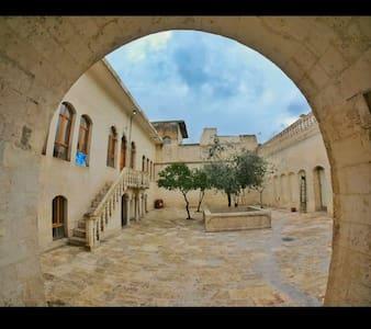 Şanlıurfa 400 yıllık Tarihi Konak Zerzembe