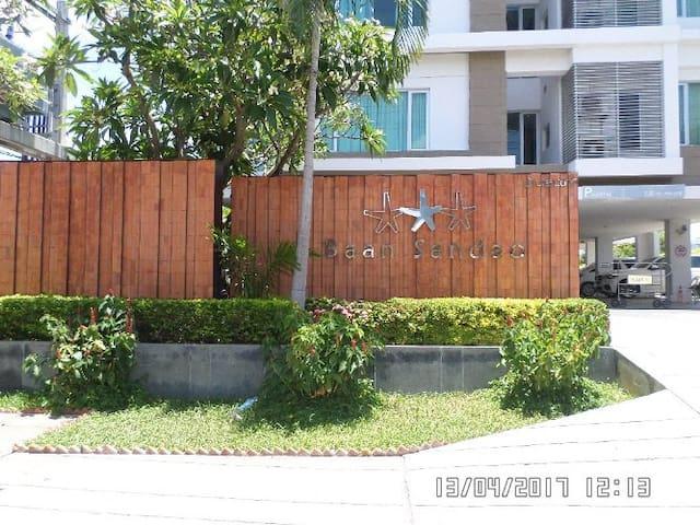 Ban Sandao Condominium