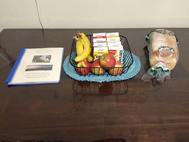 Guest book and some yummy fruit on arrival