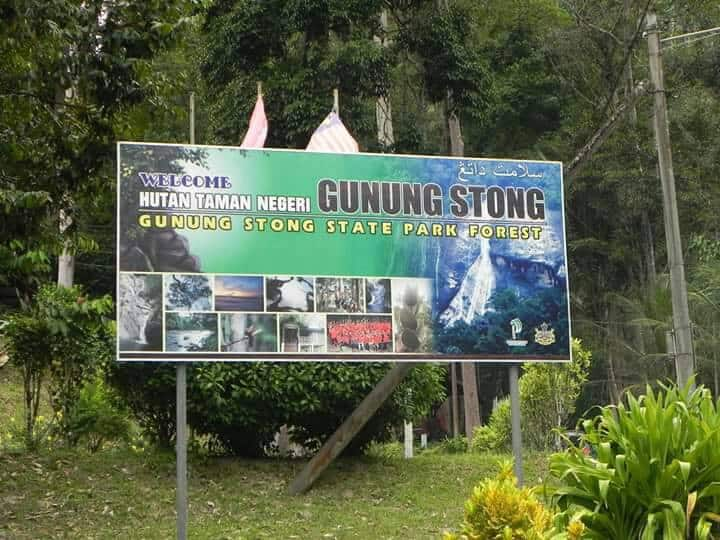 Gunung Stong Rest House 1
