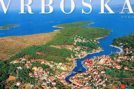 Deluxe Apartment  Vrboska