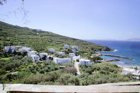"""Cozy Guesthouse  """"A""""- Agios Romanos"""