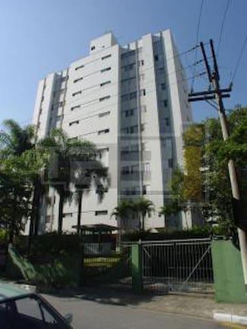 Quarto aconchegante em apartamento - São Paulo - Apartment
