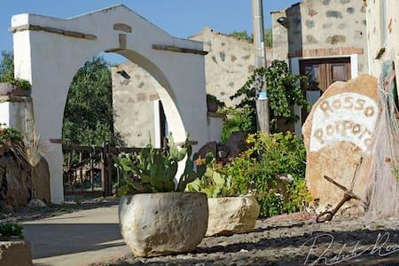 Casa tipica Sud-Ovest Sardegna( Su Forru) - San Giovanni Suergiu - Rumah