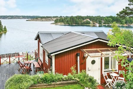 Archipelago Cottage with 180° Seaview!