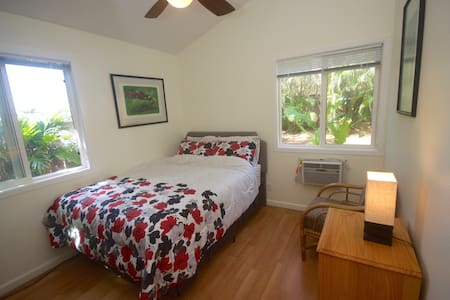 Garden Room - Honolulu - Bed & Breakfast