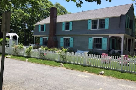 Large house in the heart of Craigville, MA - Barnstable - Maison