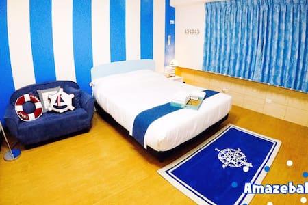 Mediterranean romantic double room - 前金區 - Appartement