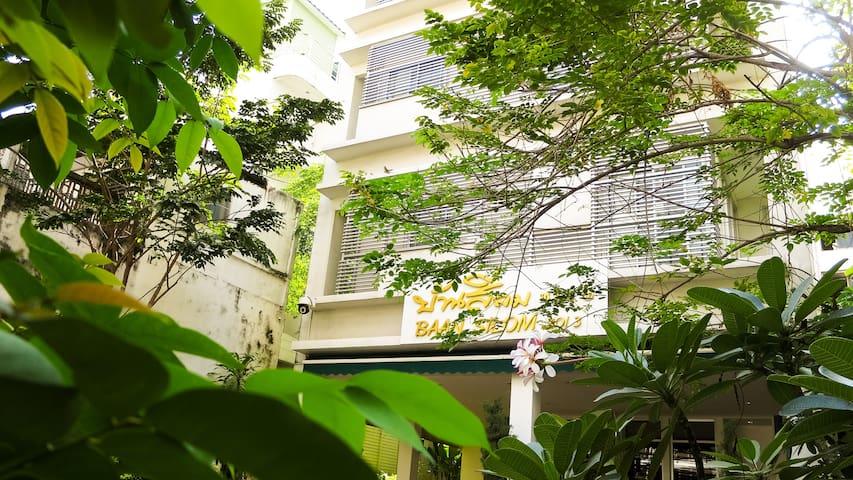 Private&Cozy apartment#3 Silom 3 BTS Saladaeng