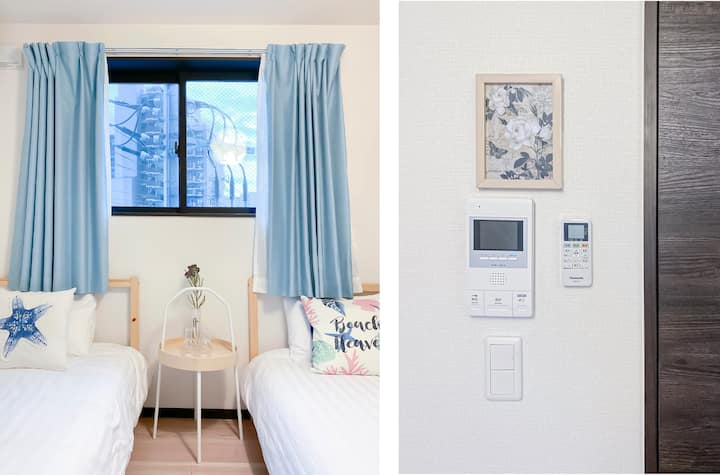 #301 Walk to Skytree! Cozy Apt 1 BR for 2ppl