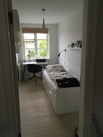 Room in a lovely home near Copenhagen and DTU - Virum - Σπίτι