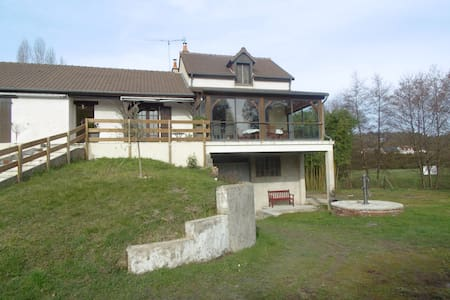 La laiterie - Esves-le-Moutier - House