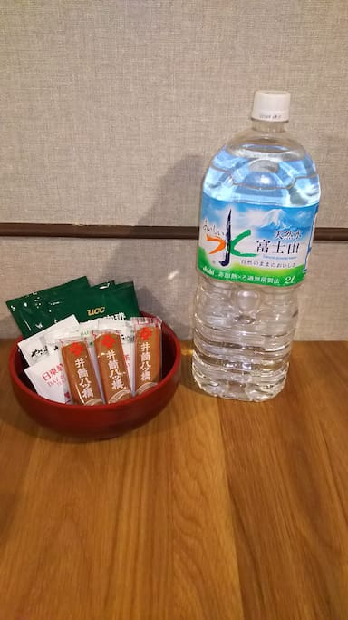 Welcome free water, coffee, tea and Cookies are prepared for your stay.