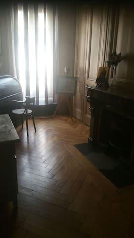 Chambre privée à 5mn du centre