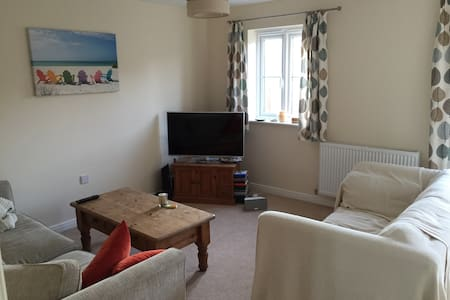 Spacious semi close to town/country - Loughborough - Hus