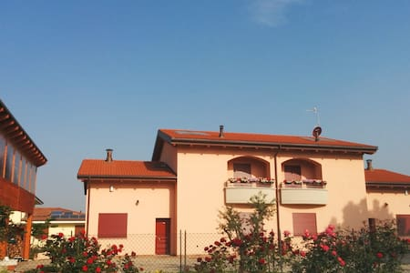 Countryhouse near city center Fiera - Granarolo dell'Emilia