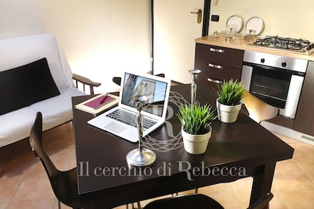 Rebecca's Apartments in Spoleto Historical Borgo II