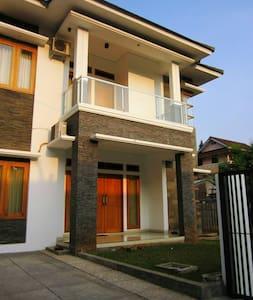 Great Double Room near Cilegon City - Kecamatan Purwakarta - Dom