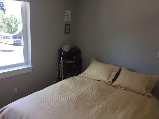 Cozy Bed in SE Portland