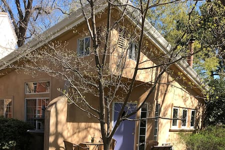 Master Suite in Lovely Home next to Bidwell Park!