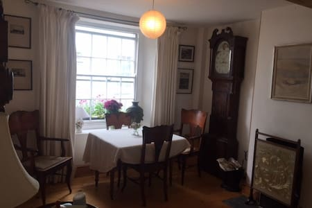 Clare Cottage, Buckfastleigh, Devon - Buckfastleigh - บ้าน
