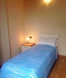 Quiet Room Near City Center - Treviglio - 公寓