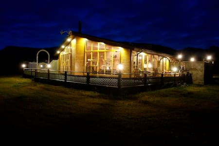 Luxury Eyjar Lodge,