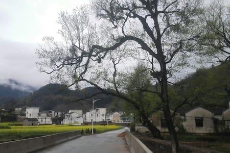 真正的徽州村居,住在风景里的人家。静思独处,徒步登高。 - Xuancheng - House