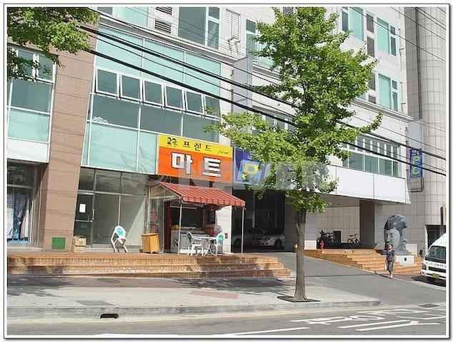 수원시청(suwon cityhall) comfortable APT - Paldal-gu, Suwon-si - Byt