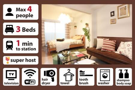 Shinsaibashi附近的美丽房间4 PPL! CE5 - Chuo Ward, Osaka - Appartement