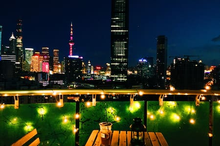 3M bay window&Beautiful Night View&beside the Bund - Apartamento