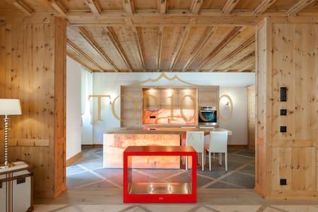 Luxus-Suite mit Hotelanbindung,SPA,Pool-Pontresina - Pontresina - Apartment