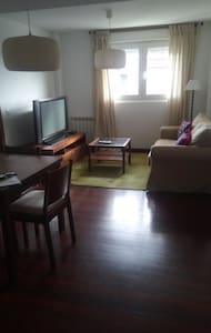 Apartamento en Suances con encanto - Suances - アパート