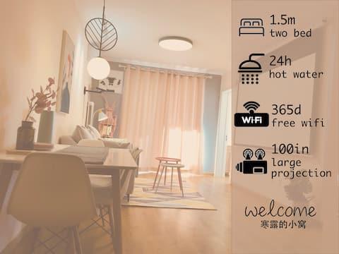 已长租至5月『向阳处 』798/奥莱/望京soho/颐堤港 /首都机场/将台路站