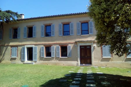 Grande maison idéale famille, de 16 à 26 couchages - Gers - Дом