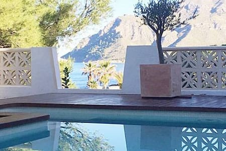 M2V2410 Villa mit Pool bei Betlem; max. 6 Personen - Artà