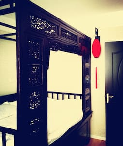 溪霞别院3号楼中式古典大床房 - Suzhou