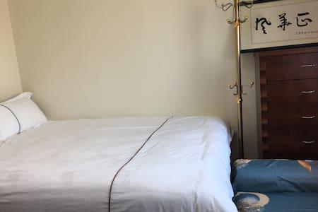 恒大威尼斯简约两房 - Nantong - 公寓