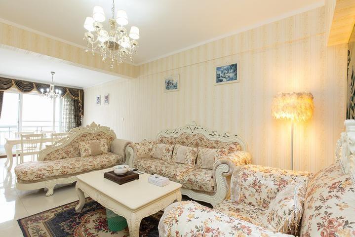 海口豪华欧式风格公寓套房 - Haikou Shi - Apartament