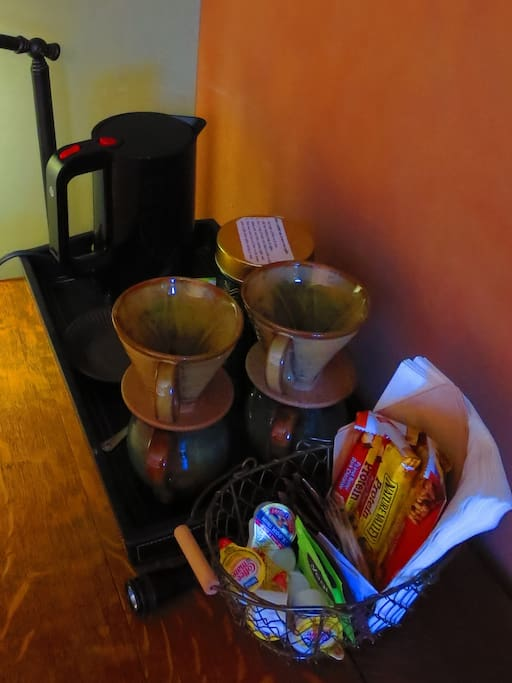 Coffee, tea and cereal bars provided